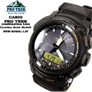 PRO TREK コンビネーションライン レザーバンド PRW-5050L-1JF|spray