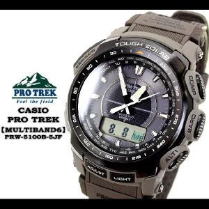 プロトレック PRO TREK PRW-5100B-5JF  MULTIBAND 6 クロスバンドモデル 腕時計|spray