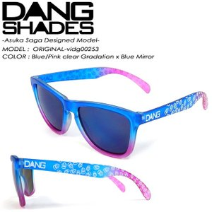 DANG SHADES ダン シェイディーズ ORIGINAL オリジナル Asuka Saga Designed Model Blue/Pink clear Gradation x Blue Mirror vidg00253|spray