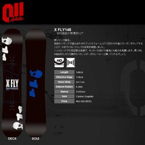 ★SALE50%OFF★ 011Artistic 011アーティスティック X FLY 148 エックス フライ 148  スノーボード|spray