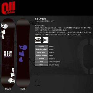 ★SALE50%OFF★ 011Artistic 011アーティスティック X FLY 149 エックス フライ 149  スノーボード|spray