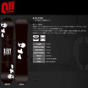 ★SALE50%OFF★ 011Artistic 011アーティスティック X FLY 151 エックス フライ 151  スノーボード|spray