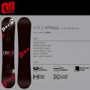 011Artistic 011アーティスティック X FLY SPIN 150 スノーボード|spray