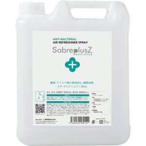 セイバープラスZ詰替 5L×2本(1ケース )花粉・菌類・ウイルス類を除菌と消臭する|spring-store-y