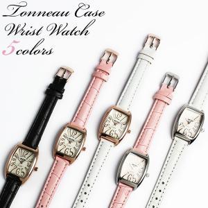 日常生活防水 可愛い小さめ文字盤のトノー型腕時計 3気圧防水 ピンク ホワイト ブラック 型押しPUレザーベルト AV007 レディース腕時計 送料無料|springstate
