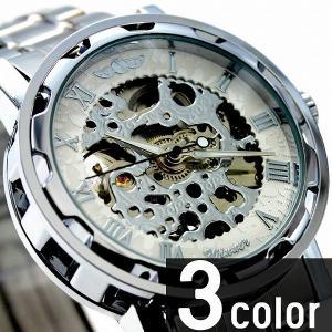 腕時計 自動巻き腕時計 メンズ腕時計 フルスケルトン メタルベルト 男性用 WINNER ウィナー BCG32|springstate