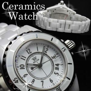 腕時計 レディース腕時計 デイト 日付カレンダー付き セラミックベルト サファイアガラス クォーツ 女性用 Bel Air collection ベルエアー BCG55S|springstate
