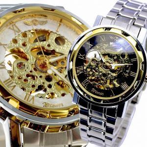 自動巻き腕時計 メンズ腕時計 フルスケルトン イエローゴールド メタルベルト 男性用 WINNER ウィナー BCGLQ497|springstate