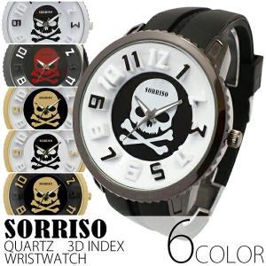 腕時計 メンズ腕時計 ビッグケース 3Dインデックス ラバーベルト スカル ドクロ 髑髏 クォーツ 男性用 SRF5|springstate