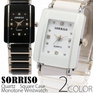 腕時計 レディース腕時計 レクタンギュラーケース 1カラーコーティング メタルベルト クォーツ 女性用 SRHI8S|springstate