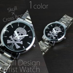 シルバーラメのスカル&クロスボーン シンプル3針のスカルウォッチ メタルベルト メンズ腕時計 SBV012 送料無料|springstate