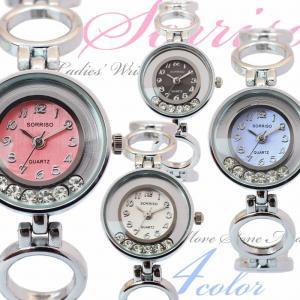 腕時計 レディース腕時計 SORRISO 大人可愛い上品ドレスウォッチ ブレスレットウォッチ メタル...