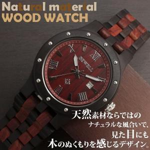 日本製ムーブメント 日付カレンダー 木製腕時計 天然素材 ウッドウォッチ 軽い 軽量 自然木 天然木 ユニセックス WDW018-04 メンズ腕時計 送料無料|springstate