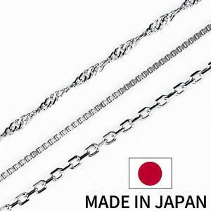 日本製 品質保証付き シルバー925 ベネチアン アズキ 小豆 フレンチロープ 純銀製チェーン|springvivi
