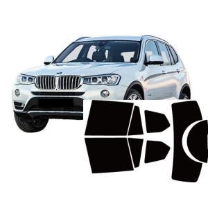 カット済み断熱カーフィルム BMW X3 F25 型式WX20 35等 springwood