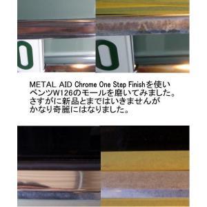 自動車金属モール磨き メタルエイドChrome One Step Finish200ml入り|springwood|03