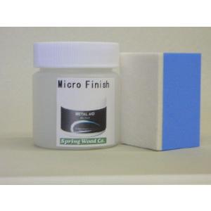 自動車金属モール磨き メタルエイド Chrome Micro Finish仕上げ用80ml(100g)入り|springwood