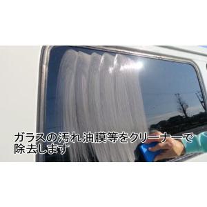 フロントガラス撥水コーティング剤 クリーンX-Gフロントガラス7台分セット springwood 03
