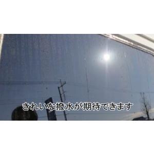 フロントガラス撥水コーティング剤 クリーンX-Gフロントガラス7台分セット springwood 07