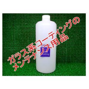 カーシャンプー ガラス系コーティングのメンテナンス剤 コロピカLL1000ml入り|springwood