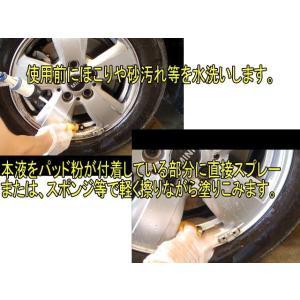 超強力酸性アルミホイールクリーナー&鉄粉除去タイプ200ml入りのセット|springwood|02