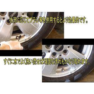 超強力酸性アルミホイールクリーナー&鉄粉除去タイプ200ml入りのセット|springwood|03
