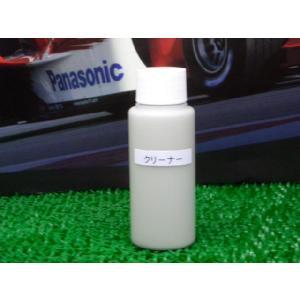 自動車ガラス油膜取りガラスポリッシュXG 66g|springwood