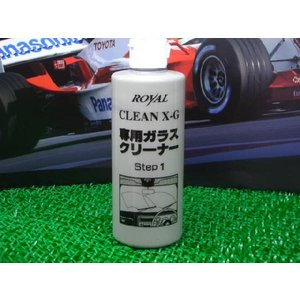 自動車ガラス油膜取りガラスポリッシュXG 300g|springwood