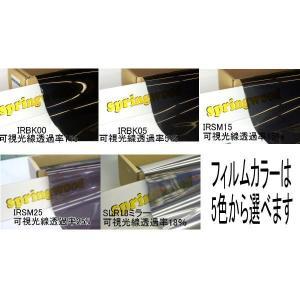 カット済み断熱カーフィルム  ハイラックス 型式GUN125等 販売年17/09〜 springwood 02