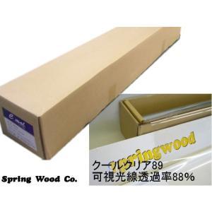カーフィルム 透明断熱IRカットフィルムクールクリア89 25μ厚(内貼り用)可視光線透過率88% 幅107cm 長さ15m|springwood