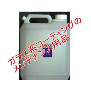 カーシャンプー ガラス系コーティングのメンテナンス剤コロピカLL4L入り|springwood