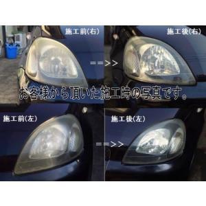ヘッドライトの黄ばみ汚れ落としヘッドライトクリーナー90g入り|springwood|03