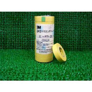 3Mマスキングテープ12mmX18m 10巻入り|springwood