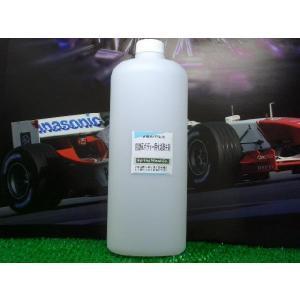 洗車用洗剤水垢取り脱脂クリーナー400ml入り|springwood