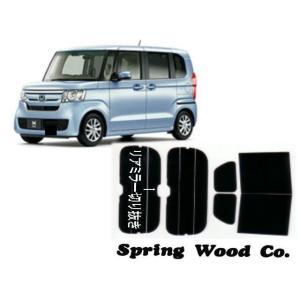 カット済み断熱カーフィルム N-BOX JF3系 販売年17/9〜|springwood