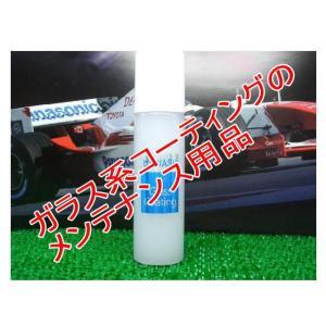カーシャンプー ガラス系コーティングのメンテナンス剤  ピカウォッシュ200ml入り|springwood