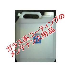 カーシャンプー ガラス系コーティングのメンテナンス剤ピカウォッシュ4L入り|springwood
