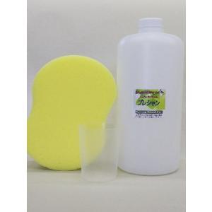 撥水と光沢超持続性カーシャンプー Premium Car Shampoo プレシャン1L入り|springwood