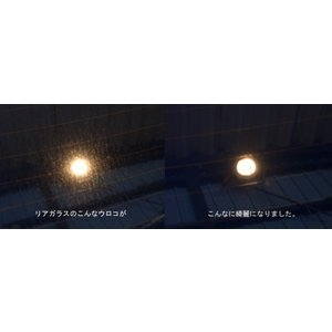 ガラスの汚れ水垢ウロコ取りシリカスケールポリッシュ 300g入り リョービS550Mセット|springwood|05