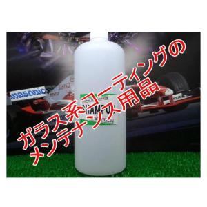 カーシャンプー ガラス系コーティングのメンテナンス剤おちゃのこシャンプー1000ml入り|springwood