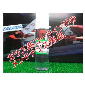 ガラス系コーティングのメンテナンス剤おちゃのこシャンプー400ml入り|springwood