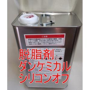 脱脂剤・シリコンオフ500ml缶入り|springwood