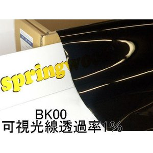 カーフィルム BK00ウルトラブラック 25μ厚(内貼り用)可視光線透過率1%|springwood