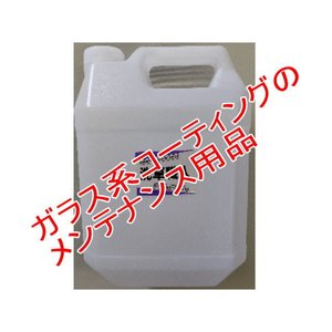 カーシャンプー ガラス系コーティングのメンテナンス剤洗車職人4L入り|springwood
