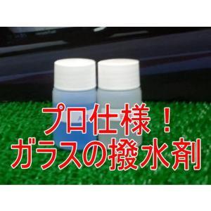 フロントガラス撥水コーティング剤  クリーンXG・A液B液各20ccのみ フロントガラス7台分|springwood