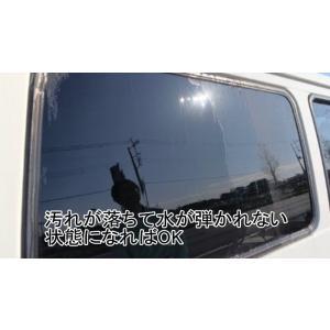 フロントガラス撥水コーティング剤  クリーンXG・A液B液各20ccのみ フロントガラス7台分 springwood 04