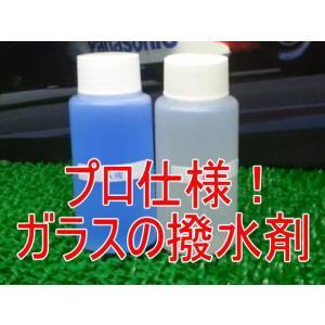 フロントガラス撥水コーティング剤  クリーンXG・A液B液各80ccのみ フロントガラス24台分|springwood