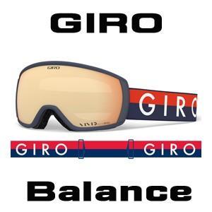 2018-2019モデル【GIRO】 ジロ スノーゴーグル BALANCE バランス VIVID球面ダブルレンズ |spshop-zero