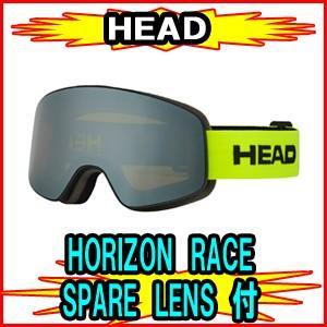 HEAD ヘッド HORIZON RACE スペアレンズ付き ホライゾン スノーゴーグル |spshop-zero