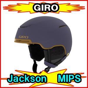 2018-2019モデル GIRO ジロ JACKSON MIPS ジャクソン ミップス スキー スノーボードヘルメット フリーライド用ヘルメット|spshop-zero